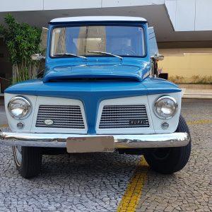 Ford Rural 1971 #R20.003